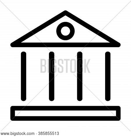 Institution Icon. Court Building Symbol. Pantheon Icon. Old Rome, Italy Architecture Sign.
