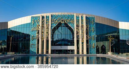Doha,qatar- 15 August 2019 Tawar Mall Water Fountain In Qatar Doha. Beautiful Mall In Qatar