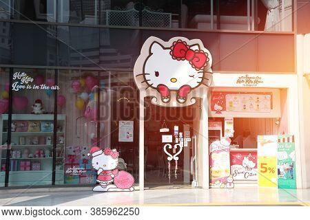 Bangkok, Thailand, Feb 1, 2018:  Sanrio Hello Kitty Coffee And Bakery Shop At Siam Square Shopping C