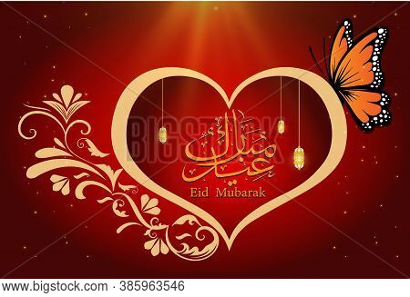 Eid Mubarak Calligraphy With Lanterns, Heart And Butterfly On The Beautiful Background. Arabic Islam