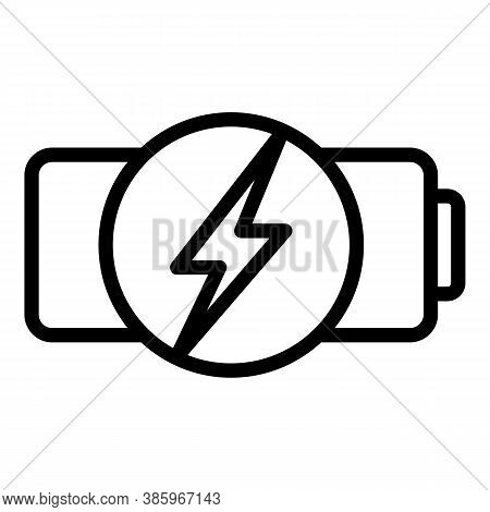 Quick Charge Battery Icon. Outline Quick Charge Battery Vector Icon For Web Design Isolated On White