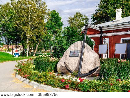 Kronshtadt, Saint Petersburg, Russia - Septermber 5, 2020: Stone And Achor In The Admiralty Of Emper