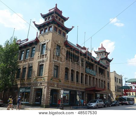Pui Tak Center Building, In Chicago's Chinatown