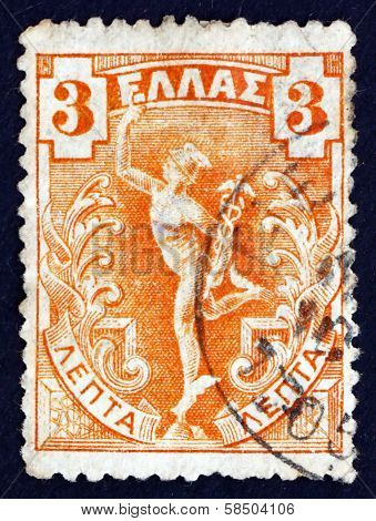 Postage Stamp Greece 1901 Flying Hermes, Statue