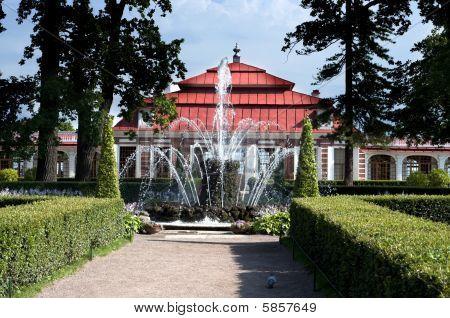 Garden Fountain In Russia