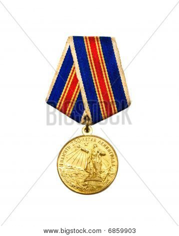 Memorable Medal