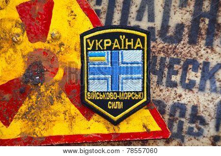 Kiev,Ukraine.Dec 14.Illustrative editorial.Ukrainian naval chevron.At December,2014 in Kiev, Ukraine