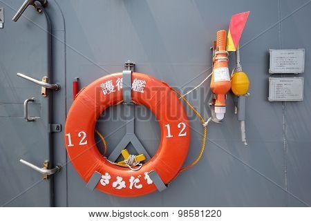 Warship equipment