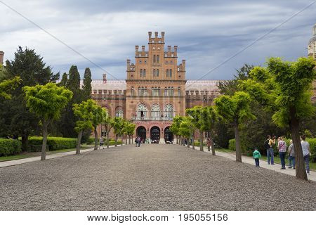 Chernivtsi Ukraine - May 21 2017: People visiting famous University in Chernivtsi Ukraine