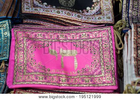 Embroidered Little Bag For Holy Jewish Books For Sale At Carmel Market, Popular Marketplace In Tel-a