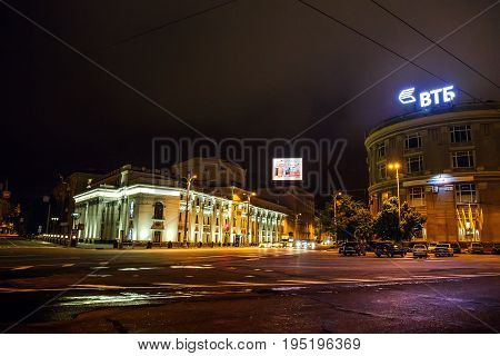 Voronezh, Russia, July 10, 2017, : Revolution Avenue - central street of Voronezh city, Voronezh State Academic Drama Theater named after AV Koltsov and VTB 24 Bank - one of biggest banks in Russia