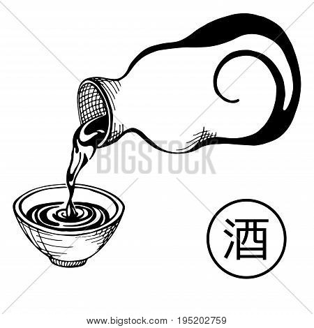 Sake in stoneware are pour into stone cup. Hand drawn. Translation hieroglyph: sake. Vector illustration