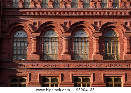 Windows classic on the facade in Moscow city