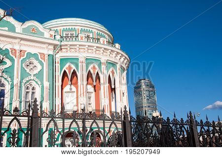 Yekaterinburg, Russia - May 31, 2017: The Facade Of Sevastianov's House With Rotunda On The Backgrou