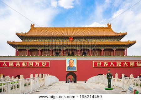 The Tiananmen In Beijing City, China