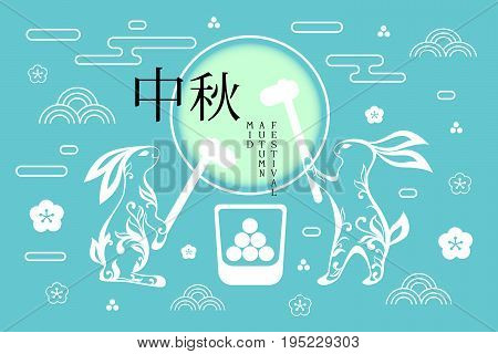 Mid Autumn festival poster design. Two rabbits with cakes full moon shape and oriental modern decorations. Chinese wording translation: Mid Autumn