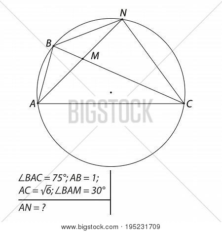 Vector illustration of a geometrical problem to find the segment AN-01