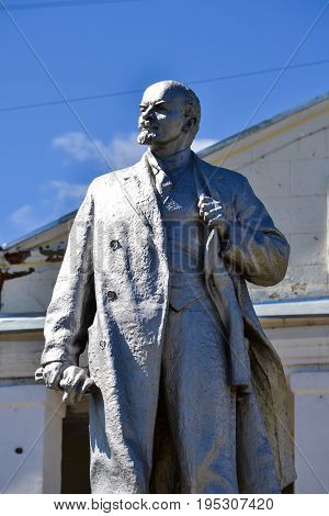 Old Monument to Vladimir Lenin in Russia