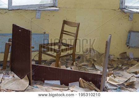 PRIPUAT, UKRAINE - JUNE 25: Abandoned school library in ghost town of Pripyat in Chernobyl Exclusion Zone