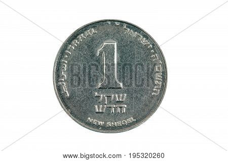 One new Israeli shekel isolated on a white background