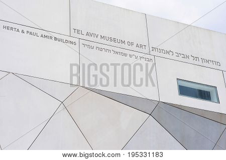 TEL AVIV ISRAEL - APRIL 2017: Architectural Style Origami. The new building of the Museum of Art in Tel Aviv.