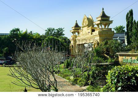 Uttaradit Thailand- December 14 2016: The city gate of Lablae or Laplae District Uttaradit Province north of Thailand. Lablae means
