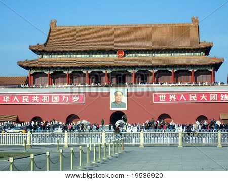 The Gate of Heavenly Peace in Tiananmen Square in China.