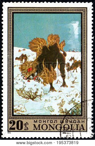 UKRAINE - CIRCA 2017: A postage stamp printed in Mongolia shows Mythological animal in winter from the series Paintings by contemporary artists in Ulan Bator Museum circa 1972