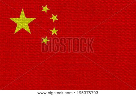 Chinese Flag Of China