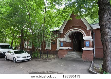 MOSCOW - July 5 2017: Archive building of Timiryazev Biological Museum on July 5 2017 in Moscow. This building was built in 1905 it is object of cultural heritage of Federal significance.