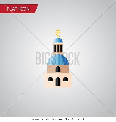 Isolated Building Flat Icon. Church Vector Element Can Be Used For Church, Building, Catholic Design Concept.