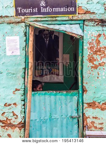 AXUM ETHIOPIA - JUNE 30 2016: Ticket office and tourist information at the entrance of the Obelisk of Axum Ethiopia.