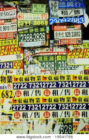 commercial property for lease or sale advertising posters in Hong Kong