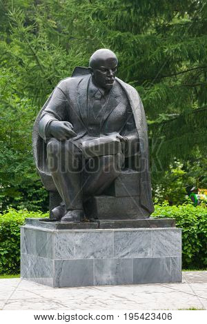 MOSCOW - JULY 13: Monument to Vladimir Lenin in Krasnaya Presnya Park on July 13 2017 in Moscow. Vladimir Lenin was Russian revolutionary.