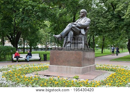 MOSCOW - JULY 5: Monument to Vladimir Lenin and flower bed in Krasnopresnensky Square on July 5 2017 in Moscow. Vladimir Lenin was Russian revolutionary.