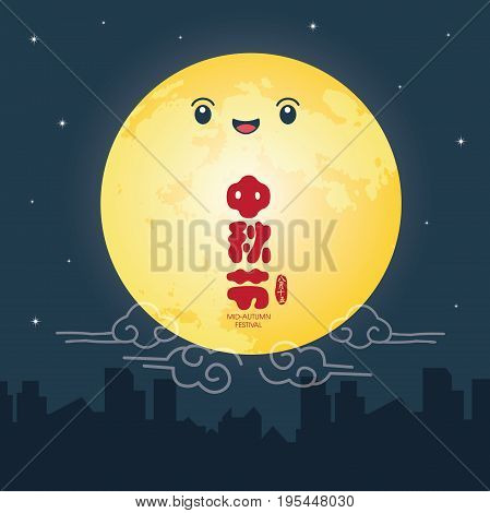 Mid-autumn festival illustration of cute full moon. Caption: Mid-autumn festival, 15th august