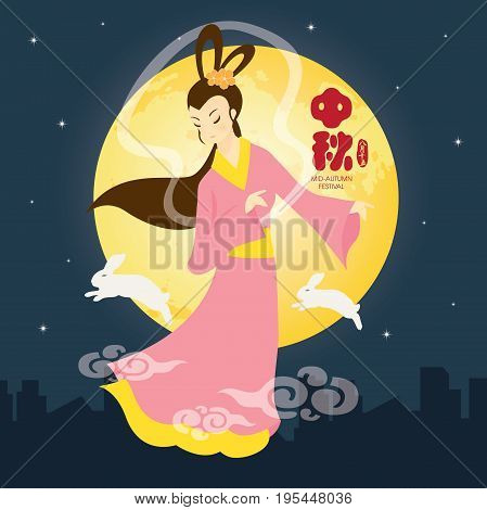 Mid-autumn festival illustration of Chang'e (moon goddess) and bunny with full moon. Caption: Mid-autumn festival, 15th august