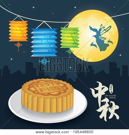 Mid-autumn festival illustration of Chang'e (moon goddess), bunny, moon cakes, lantern. Caption: Mid-autumn festival, 15th august