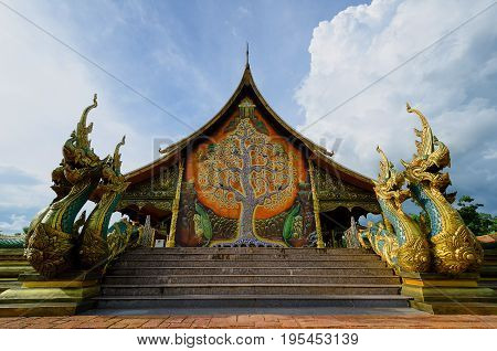 Temple Sirindhorn Wararam Phuproud Ubon Ratchathani Thailand is a public place where people visit Thailand and tourists alike. It is a place that is beautiful and artistic.