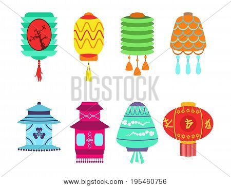 Chinese lantern collection vector set paper holiday celebrate graphic chinese lanterns celebration traditional festival symbols. Luck tradition chinese lanterns traditional festival ornament paper.