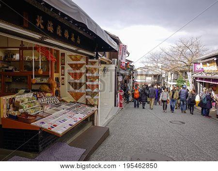 People Walking On Street At Old Town In Kyoto, Japan