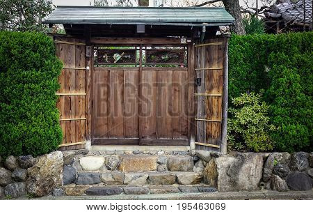 Wooden Gate Of The Ancient Palace In Kyoto, Japan