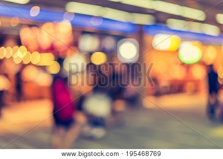 Blurred Shopping Mall And People.