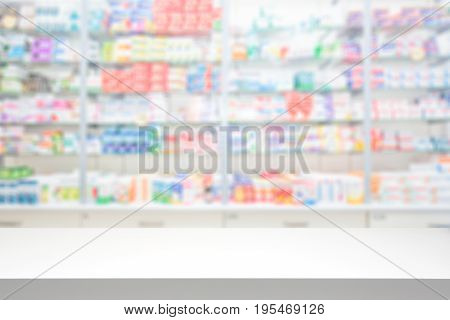 The inside of the pharmacy. Medications on the shelf. Background to projects.