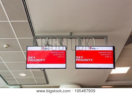 PRAGUE, CZECH REPUBLIC - JUNE 16, 2017: Sky priority pass way for passengers business and economic class