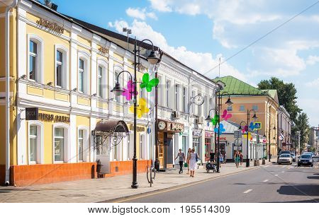 View Of Pyatnitskaya Street In Moscow With Restavrated Historical Buildings.