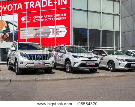 Cars testdrive at the car center Toyota. Russia Moscow May 2017.