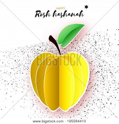 Jewish New Year, Rosh Hashanah. Yellow Apple with leaf in Paper cut style. Holiday. Vector illustration