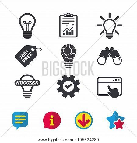 Light lamp icons. Circles lamp bulb symbols. Energy saving. Idea and success sign. Browser window, Report and Service signs. Binoculars, Information and Download icons. Stars and Chat. Vector