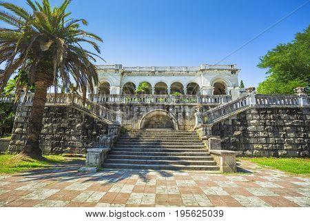 Destroyed Railway Station Guma Near The Sukhumi Botanical Garden Of Abkhazia